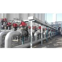 China Casting Material PSA Process Control Valve , Pneumatic Control Butterfly Valve wholesale