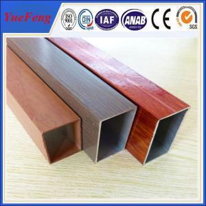 China aluminium extrusion color painting aluminum tube supplier, OEM/ODM aluminium hollow tube wholesale