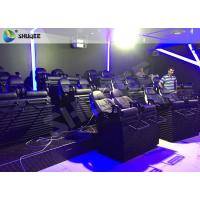 China Water And Air Spraying 5D Movie Theater Motion Seats And Solution GMC wholesale