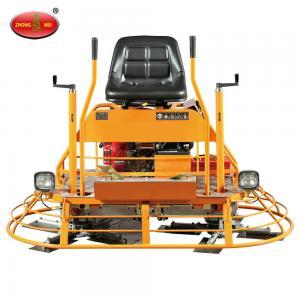 China High Quality HMR60 Concrete Trowel Machine On Sale wholesale
