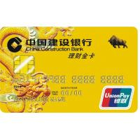 Buy cheap PVC Laminated UnionPay Card with Equisite CMYK Printing Quality product