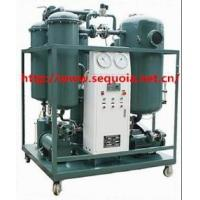 China lube oil filtration system wholesale