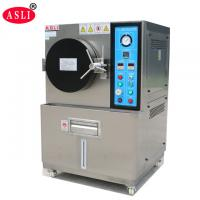China Extremely Accelerated Stress Test Chamber pressure cooker test PCT chamber on sale