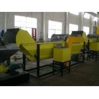 China Pet Bottle Washing and Recycling Line wholesale