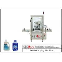 China PLC Control Single Head Rotary Capping Machine 50 CPM Speed With Servo Motor Driven wholesale