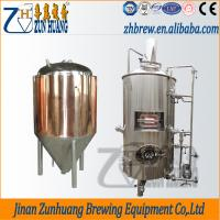 Buy cheap ZH-300L beer equipment bar Factory supply beer making machine beer brewery from wholesalers