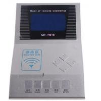 China H618 Remote Master Car Key Programmer For Wireless RF Remote Controller wholesale