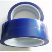 Buy cheap 70um Thickness Polyester Film Tape For Refrigerator Protection , High Heat Adhesive Tape from wholesalers