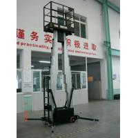 China Single Mast Aerial Work Platform , 10 Meter Platform Hydraulic Lift Ladder wholesale