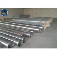 China 5.8 M Length Johnson Wire Screen Water Well Pipe Big Size Simple Structure wholesale
