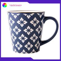 Buy cheap Gold Rim Personalized Silkscreen Coffee Mugs Portable Outdoor Travel Use from wholesalers