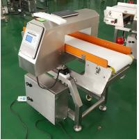 Buy cheap auto conveyor model metal detectors for small food or small packed product inspection from wholesalers