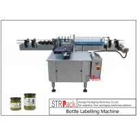 China Tin Bottles Cold Glue Labeling Machine With Wet Glue Paper For Round Vegetable Oil Bottle wholesale