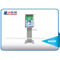 China Vertical Self Service Railway Ticket Vending Machine IP65 With RFID Card Reader wholesale