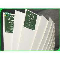 China 250gsm 300gsm 350gsm C1S SBS Board For Packing Beauty Products wholesale