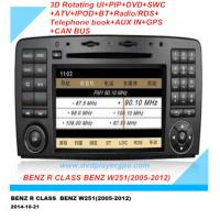 China Mercedes Benz car dvd with 3D DVD GPS CAN-BUS for Benz R CLASS W251(2005-2012) wholesale