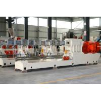 China SGS Passed Water Ring Double Screw Extruder PP PE Granules Making Machine wholesale