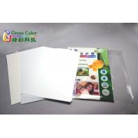 China Double sided glossy photo paper 180g water-resistant Inkjet Photo paper for HP on sale