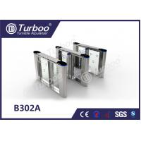 China Rustproof High Speed Gate Turnstile With Intelligent Two Working Modes wholesale