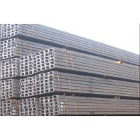 China Customized Steel U Channel With JIS G3101 SS400, ASTM A36, EN 10025 S275JR wholesale