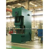 China Single Column C Frame Power Press Equipment With High Precision on sale