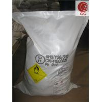 China Sodium Percarbonate Detergent Raw Material Oxygen Bleaching Agent For Paper Industry on sale