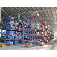 China Metal Selective Pallet Racking System 2700MM / 2300MM / 2500MM Width wholesale