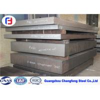 China S50C Carbon Tool Steel Flat Bar Black Surface Carbon Content Mass Fraction ≥0.4% wholesale