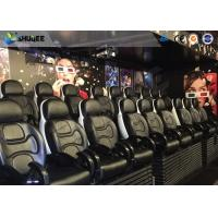 Buy cheap Unbelievable 7D Movie Theater With Interesting Carton Films And Special Chairs from wholesalers