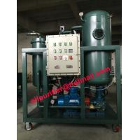 China Turbine Oil Purification Systems,Vacuum Turbine Oil Cleaning System, Oil Purifier manufact wholesale