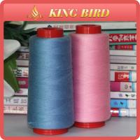 China Various Colors Industrial Polyester Sewing Machine Thread for Shoe wholesale