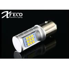 China Ultra White Small Led Reverse Lights 6000K 1157 Car Rear Lamp High Light Intensity wholesale