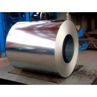 China High Durability Galvanized Steel Coil , DX51D+Z Grade With JIS Standard wholesale