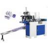 China High Efficiency Paper Box Making Machine PLC Intelligent Control System wholesale