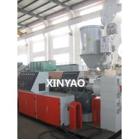 Buy cheap PP,HDPE Double Wall Corrugated Pipe Extrusion Machine from wholesalers
