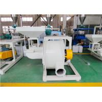 China PP Material Powder Crusher Machine , 3700rpm Plastic Recycling Shredder wholesale