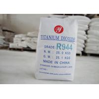 China Masterbatch Rutile Titanium Dioxide Powder Cas No.13463-67-7 REACH SGS on sale