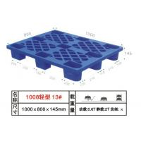China Package plastic storage pallets , stackable QC3114 heavy duty pallets wholesale