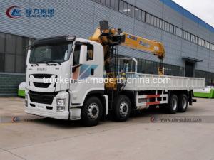 China Isuzu Giga 8x4 Truck Mounted Hydraulic Telescopic Straight Boom Crane wholesale