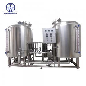 China Restaurant Craft Beer Brewing Equipment 200L - 1000L Polyurethane Insulation on sale