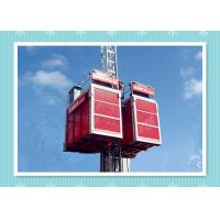 China Building Elevator Construction Hoist Safety , Man And Material Hoist wholesale