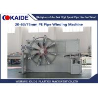 China 63mm HDPE Pipe Coiler Machine / PE Pipe Winding Machine for HDPE  16-63mm wholesale