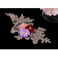 China Gold Metallic Corded 3D Flower Lace Applique Collar For Dress With OEKO-TEX 100 wholesale