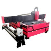 China CE certificate CAMEL CNC CA-1530 stainless steel metal cnc plasma table cutting machine price on sale