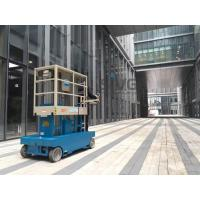 China Self Propelled Truck Mounted Aerial Lift Dual Mast For Office Buildings wholesale