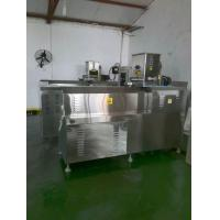 Buy cheap Facotry driectly sale CE/ISO Certificiate 800kg/h dry dog food making machine from wholesalers