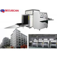 China X Ray Hold Baggage Screening Machines Equipment professional on sale