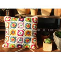 China Floral Pattern Square Car Seat Cushion Covers Crochet Multicolor Crochet Circle Cushion wholesale