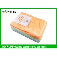 China 20PK Multi Purpose Cleaning Cloths Super Water Absorption Quick Cleaning wholesale