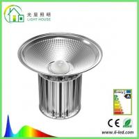 China Waterproof High Power 300 w Commercial LED High Bay Fixture Bridgelux LED Chip wholesale